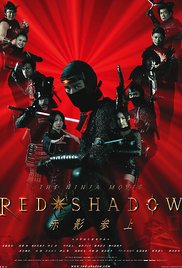 Red Shadow: Akakage (2001)
